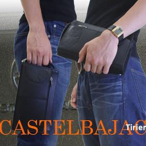 セカンドバッグ メンズ 本革 帆布 CASTELBAJAC(カステルバジャック) ブランド|askashop