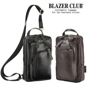 ボディバッグ メンズ BLAZER CLUB ブレザークラブ 3way ボディーバッグ 本革  ワンショルダー 日本製 革 おしゃれ メンズ バッグ 斜めがけ 鞄 カジュアル 豊岡|askashop