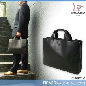 ビジネスバッグ メンズ 本革 A4 FIGARO(フィガロ)...