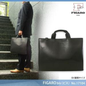 ビジネスバッグ メンズ 革 A4 B4 ブリーフケース ブランド 斜めがけ 2Way 日本製 FIGARO フィガロ Bis ビス レザー 送料無料 askashop