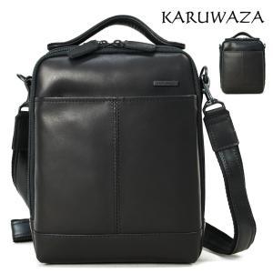 ショルダーバッグ メンズ 日本製 KARUWAZA カルワザ wing2 2室 斜めがけ バッグ 肩掛け 本革 レザー  革  本革 メンズ バッグ 小さめ 海外旅行バッグ askashop