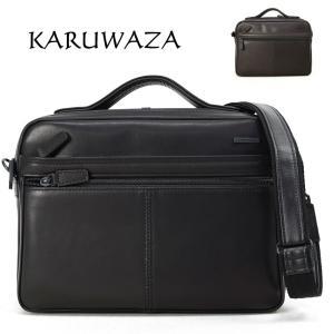 ショルダーバッグ メンズ 日本製 KARUWAZA カルワザ wing2 2室 2way 斜めがけ バッグ 肩掛け 本革 レザー  革  本革 メンズ バッグ 小さめ 海外旅行バッグ|askashop