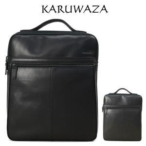 ショルダーバッグ メンズ 日本製 KARUWAZA カルワザ wing2 2way 斜めがけ バッグ 肩掛け 本革 レザー  革  本革 メンズ バッグ 小さめ 海外旅行バッグ askashop
