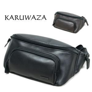 ウエストバッグ メンズ KARUWAZA カルワザ wing2 本革 ウェストバッグ 横型 薄マチ メンズ バッグ ウエストポーチ  ボディバッグ askashop