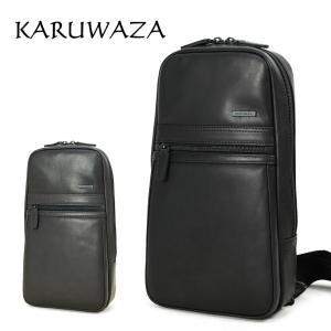 ボディバッグ メンズ KARUWAZA カルワザ wing2 本革 斜めがけバッグ 横型 薄マチ メンズ バッグ ワンショルダーバッグ  ボディーバッグ askashop