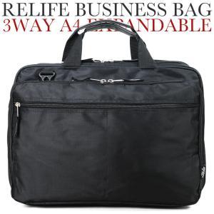 ビジネスバッグ メンズ 3Way 革 A4 ブリーフケース ブランド 本革 斜めがけ Relife リライフ ナイロン 大容量|askashop