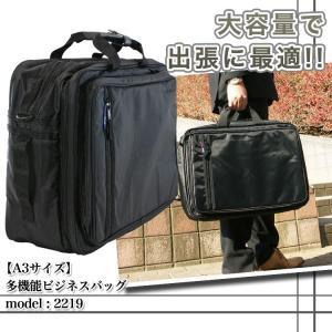 ビジネスバッグ メンズ おしゃれ ブランド B4 PC 3way A3|askashop