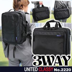 ビジネスバッグ 3way リュック メンズ 大容量 B4 ユ...