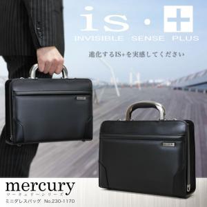 ダレスバッグ ミニ ビジネスバッグ メンズ ブランド is・+ アイエスプラス マーキュリー mercury 2Way 斜めがけ 日本製 撥水 ミニダレスバッグ 送料無料 askashop