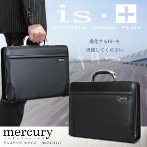 ダレスバッグ メンズ 日本製 A4 2Way 斜めがけ 撥水 ビジネスバッグ ブランド is・+ アイエスプラス マーキュリー mercury  送料無料 askashop