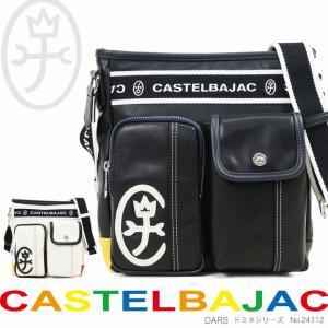 ショルダーバッグ メンズ ブランド 男女兼用 CASTELBAJAC カステルバジャック ドミネシリーズ 斜めがけバッグ メンズショルダーバッグ 送料無料 askashop