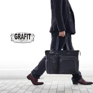 トートバッグ メンズ 横型 ノートPC 通勤 GRAFIT グラフィット ビジネスバッグ メンズ トート バッグ メンズ バッグ ファスナー付き ビジネス|askashop