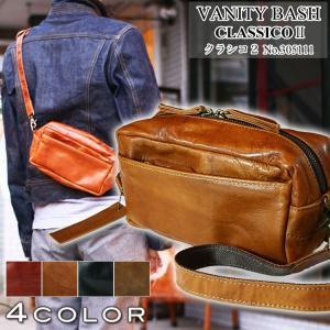 ショルダーバッグ メンズ 革 ブランド 日本製 VANITY BASH ヴァニティー バッシュ Classico2 クラシコ2 斜めがけバッグ レザー 本革 メンズショルダーバッグ|askashop