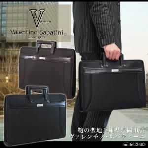 ビジネスバッグ メンズ A4 ブリーフケース ブランド Valentino Sabatini ヴァレンチノ・サバティーニ ナイロン 横型 日本製 送料無料 askashop