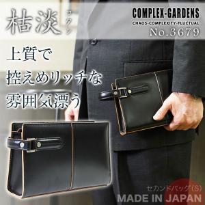 セカンドバッグ メンズ 本革 軽量 日本製 コンプレックスガーデンズ 枯淡(コタン) クラッチバッグ|askashop