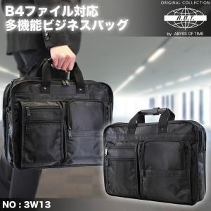 ビジネスバッグ メンズ ブランド 軽量 おしゃれ 2WAY ショルダー  B4 PC 大容量 3way|askashop