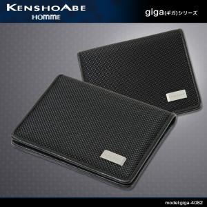 パスケース メンズ 二つ折り KENSHO ABE(ケンショウアベ) 定期入れ|askashop