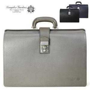 ダレスバッグ 本革 ビジネスバッグ メンズ  A4 COMPLEX GARDENS コンプレックスガーデンズ 裟竭羅 サガラ レザー 横型 日本製 青木鞄|askashop