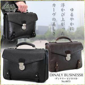 ビジネスバッグ メンズ 革 ブリーフケース ブランド 本革 斜めがけ 2Way GAZA ガザ DINALY BUSINESS2 ディナリービジネス2 日本製 青木鞄 送料無料|askashop