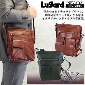 ショルダーバッグ メンズ 革 軽量 ブランド 日本製 Lugard ラガード NEVADA ネヴァダ 斜めがけバッグ 本革 レザー 青木鞄 メンズショルダーバッグ 送料無料|askashop