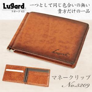マネークリップ 財布 メンズ 革 カード Lugard(ラガード) G3(ジースリー)|askashop