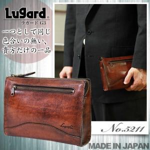 セカンドバッグ メンズ 本革 軽量 日本製 ラガード ジースリー ビジネスバッグ クラッチバッグ|askashop