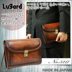 セカンドバッグ メンズ Lugard(ラガード)G3(ジースリー) セカンドバック 本革 牛革 かぶせ蓋 軽量 日本製|askashop