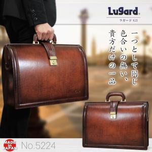 ダレスバッグ 本革 ビジネスバッグ メンズ 革 ブランド A4 Lugard ラガード G3 ジースリー レザー 横型 日本製 青木鞄 送料無料 askashop