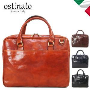 ビジネスバッグ メンズ 本革 A4 Ostinato オスティナート イタリアンレザー 55011 2way ブリーフケース メンズ バッグ  革|askashop