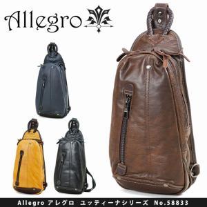 ボディバッグ メンズ 本革 40代 Allegro アレグロ Yuttena ユッティーナ 軽量|askashop
