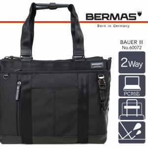 トートバッグ メンズ ビジネス 2Way 斜めがけ 通勤 BERMAS バーマス バウアー3 B4 ビジネスバッグ ノートPC対応 撥水 ブランド 送料無料 askashop