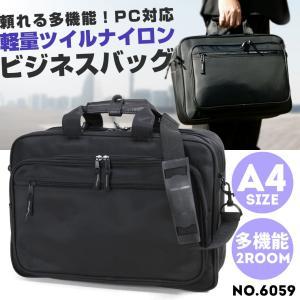 ビジネスバッグ メンズ A4 ブリーフケース ブランド Relife リライフ 斜めがけ 2Way ナイロン ノートPC対応 ショルダーバッグ|askashop