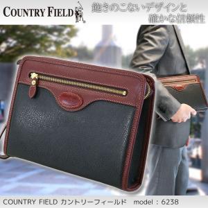 セカンドバッグ メンズ 軽量 日本製 COUNTRY FIELD(カントリーフィールド) クラッチバッグ|askashop
