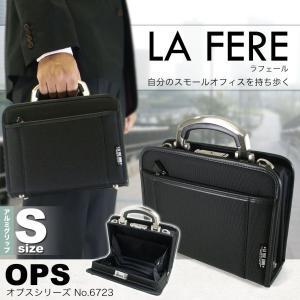 ダレスバッグ ミニ 日本製 2Way 斜めがけ ミニダレスバッグ ビジネスバッグ メンズ ブランド LA FERE ラフェール ナイロン 青木鞄 送料無料|askashop