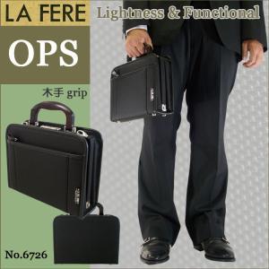 ダレスバッグ ミニ 2Way 斜めがけ 日本製 ミニダレスバッグ ビジネスバッグ メンズ ブランド LA FERE ラフェール ナイロン 青木鞄 送料無料|askashop