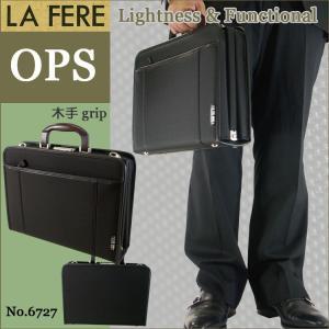ダレスバッグ メンズ 日本製 2Way 斜めがけ ビジネスバッグ ブランド A4 LA FERE ラフェール ナイロン 横型 青木鞄 送料無料 askashop
