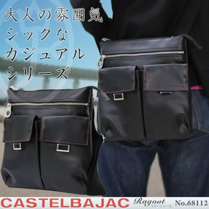 ショルダーバッグ メンズ 軽量 ブランド 日本製 CASTELBAJAC カステルバジャック Ragout ラグー 斜めがけバッグ メンズショルダーバッグ 送料無料|askashop