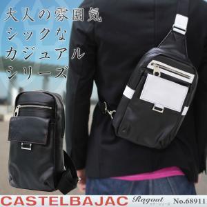 ボディバッグ カステルバジャック メンズ CASTELBAJAC Ragout(ラグー)|askashop