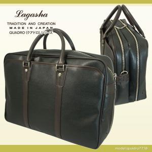ビジネスバッグ メンズ A4 B4 ブリーフケース ブランド 斜めがけ 2Way LAGASHA ラガシャ QUADRO クアドロ 日本製 送料無料|askashop