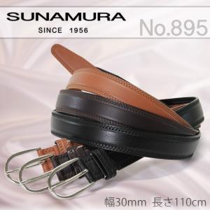ベルト メンズ 本革 ビジネス メンズベルト ブランド SUNAMURA スナムラ レザー 日本製 カジュアル|askashop