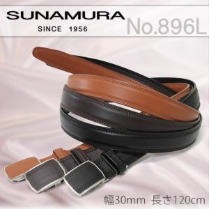 ベルト メンズ 穴なし 無段階 本革 ビジネス メンズベルト ブランド SUNAMURA スナムラ レザー フィットバックル 日本製|askashop