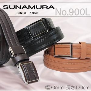 ベルト メンズ 穴なし 無段階 本革 ビジネス メンズベルト ブランド SUNAMURA スナムラ レザー フィットバックル 日本製 送料無料|askashop