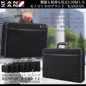 ダレスバッグ メンズ A4 日本製 ショルダー ビジネスバッ...