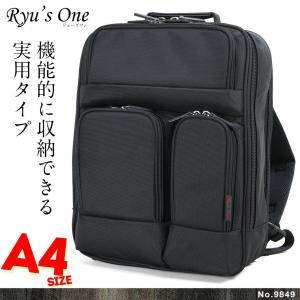 リュック バックパック サック メンズ Ryu's One リューズワン ナイロン 2WAY 2ルーム A4 タブレット対応 ビジネスリュック askashop