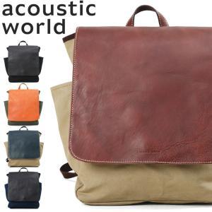 リュック ビジネスバッグ メンズ acoustic world アコースティックワールド フランク ...