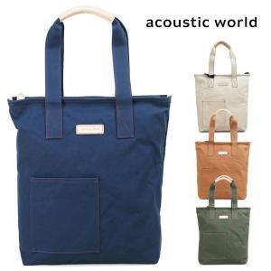トートバッグ メンズ 帆布 キャンバス 布 日本製 A4 縦型 acoustic world アコースティック・ワールド STITCH ステッチ 撥水 男女兼用 ブランド askashop