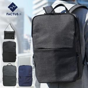 リュック メンズ ビジネス 通勤 FACTUS.h ファクタス オム スクエア B4 PC タブレット 撥水 リュックサック 通学 バックパック|askashop