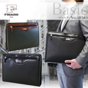 セカンドバッグ メンズ クラッチバッグ FIGARO フィガロ Basic ベシック 横型  日本製|askashop