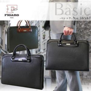 ビジネスバッグ メンズ 軽量 A4 ブリーフケース ブランド FIGARO フィガロ Basic ベシック 日本製 送料無料|askashop