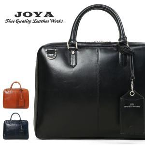 ビジネスバッグ メンズ 本革 A4 ブリーフケース JOYA ジョヤ 2way ショルダーバッグ 横型 ビジネスバック ノートPC対応|askashop